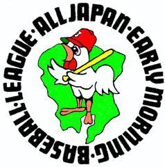 関東早起き野球ロゴ